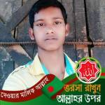 Md Juyel Rana Profile Picture