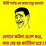 Mahabub Rahman profile picture