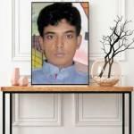 Eyadul Haque