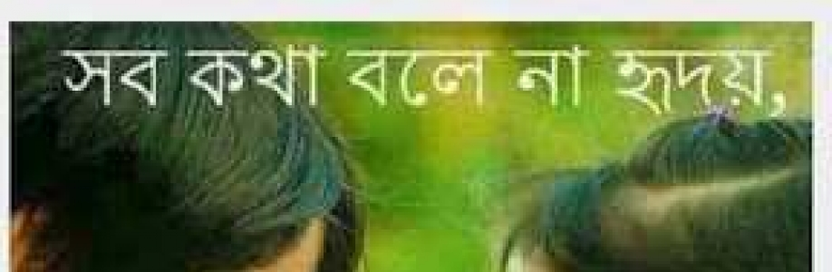 অছিন পাখি profile picture