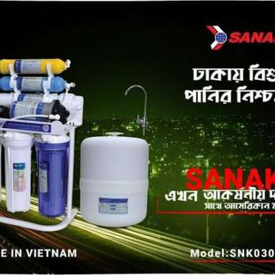 SANAKY S2 6 STAGE RO WATER PURIFIER MADE IN VIETNAM Profile Picture