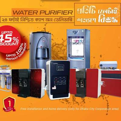 water purifier Profile Picture
