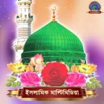 Islamic Multimedia