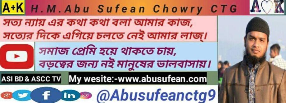 Abu Sufean